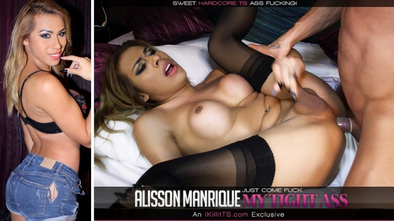 Trans500: (Alisson Manrique) - Just Come Fuck My Tight Ass [HD720p / 1.02 GB] - Transsexual / Anal