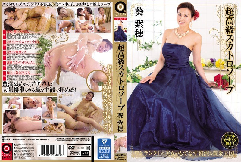 Opera: (Aoi Shiho) - Ultra-luxury Scat Soap Aoi MurasakiMinoru [OPUD-229] [DVDRip / 1.44 GB] - Scatology