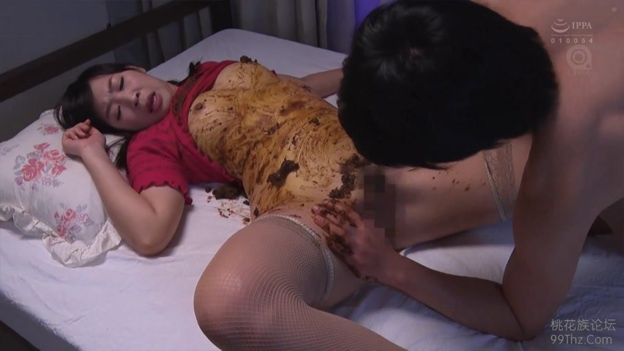 Japan Scat: (OPUD-284) - Activated Beauty Salesperson One-time Limited Edition Scyro Descreening [HDRip] - Scat Fuck, Asian